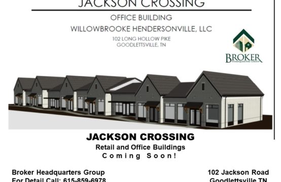 Jackson Crossings Offices