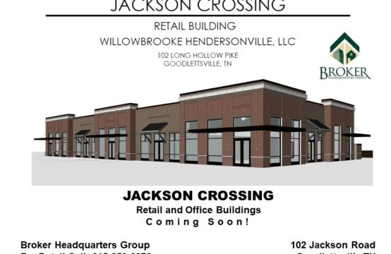 Jackson Crossings Retail
