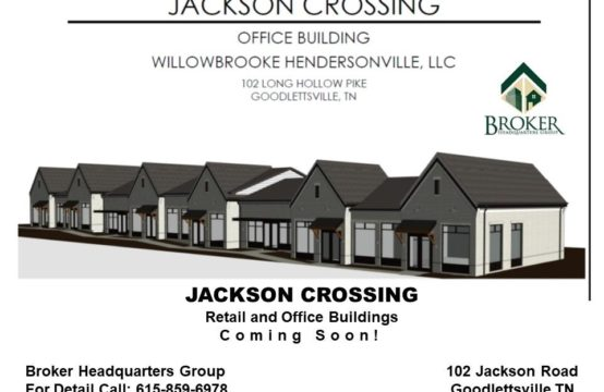 Jackson Crossings Retail and Offices